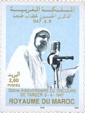 طوابع بريدية مغربية 65582216872606_m