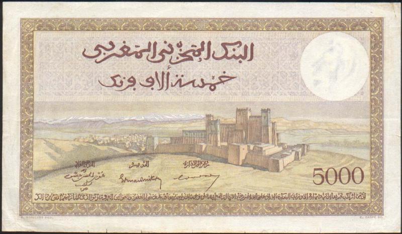 النقود المغربية.. 781873182029MoroccoP23c_5000Francs_1950_donatedowl_b