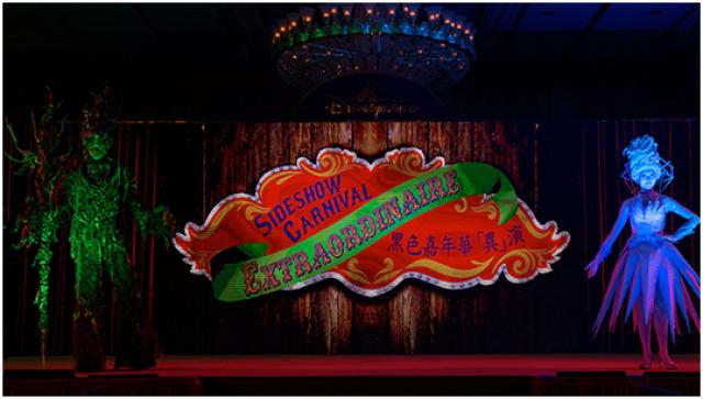 [Hong Kong Disneyland] Disney's Haunted Halloween (depuis 2007) - Page 3 113132hal2