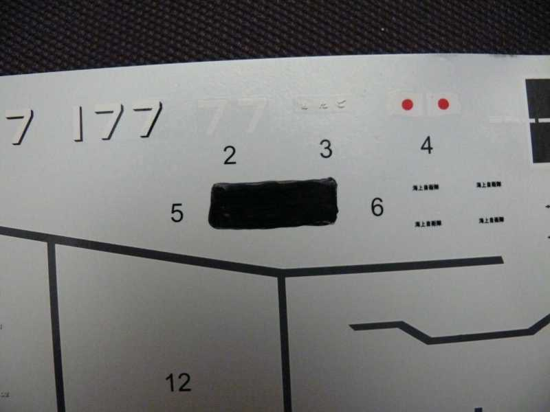 JS ATAGO 1/350 Trumpeter 118998atago16bis