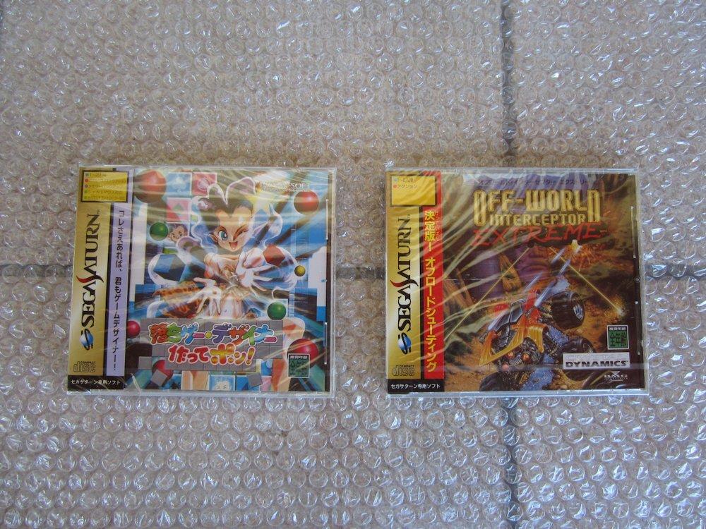 (VDS) Saturn Pack et jeux, stick arcade, pad, ect. 123137IMG5203
