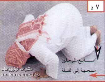 بالصور تعلم كيفية الصلاة الصحيحة ..دعوة مفتوحة للجميع - صفحة 2 1270747d