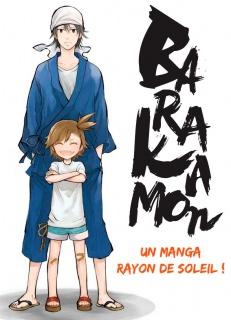 Adaptation du manga Barakamon en anime 128081Barakamon