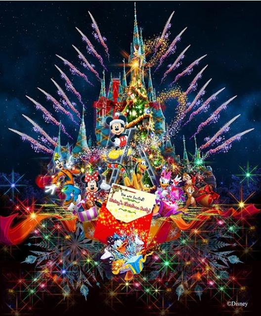 Tokyo Disney Resort en général - le coin des petites infos - Page 12 135306w441