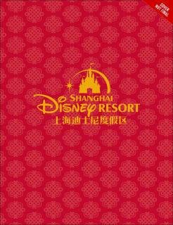 Les livres sur les Parcs Disney - Page 4 147561w25