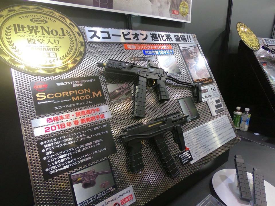 Nouveau Scorpion Mod.M AEP TM 156060235190429991540602230625689998833826759078n