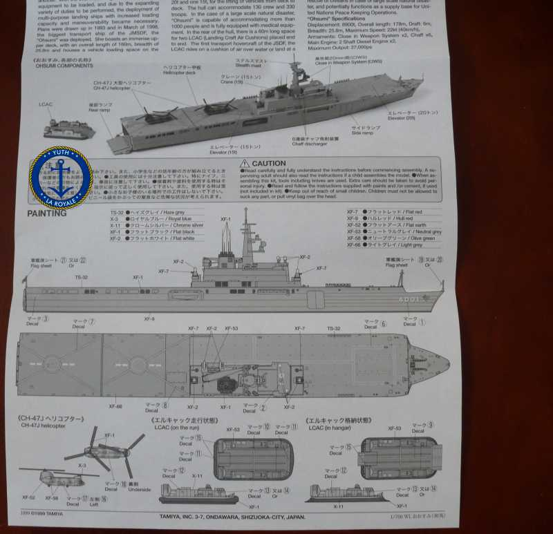 JMSDF LST Osumi 1/700 (Tamyia) 159783P1080409