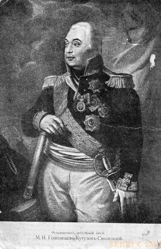 le général Koutousoff 181651ico2811LegnralKoutouzov
