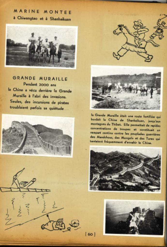 PRIMAUGUET (CROISEUR) - Page 2 1880336161