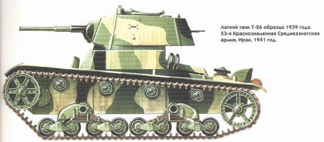 T-26 mod 37 Iran 1941 (Zvezda 1/35e) 191740T26Iran