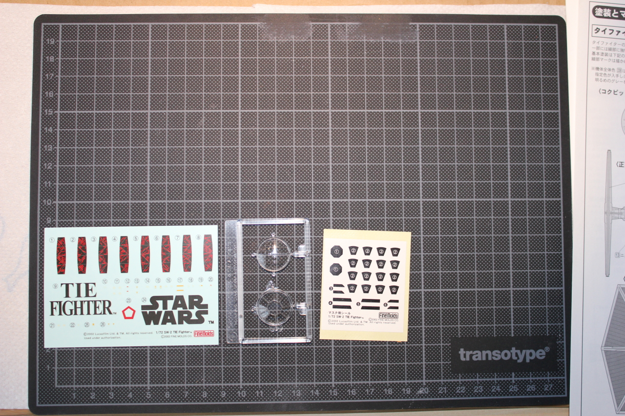 Star Wars [Tie Fighter] Fine Molds 1 : 72 198228DPP1105