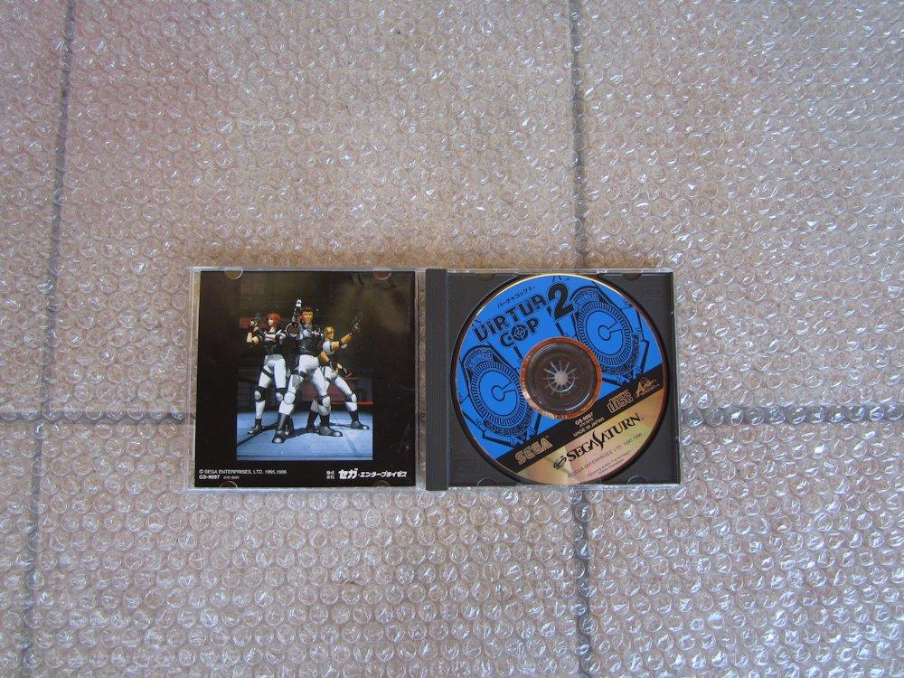 (VDS) Saturn Pack et jeux, stick arcade, pad, ect. 199732IMG5208
