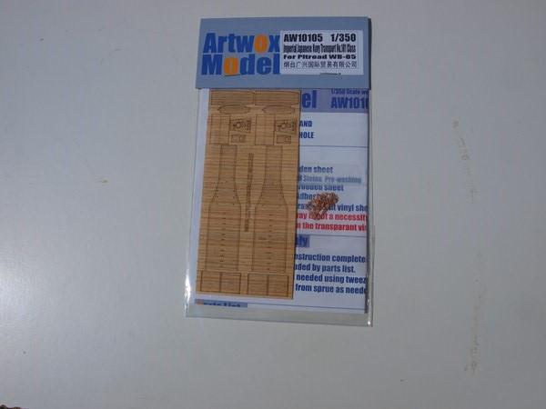 Derniers achats - Page 30 207684P4195408Copier