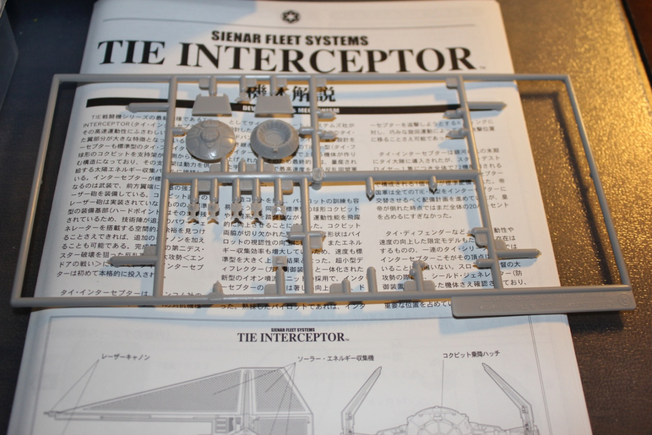 Star Wars [Tie Interceptor] FineMolds 1:72 212766DPP0003