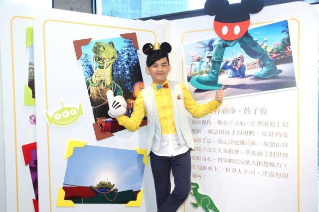 [Hong Kong Disneyland Resort] Le Resort en général - le coin des petites infos 215816HK1