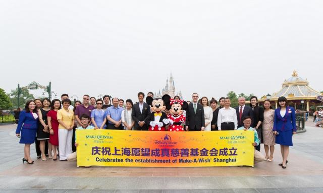 Shanghai Disney Resort en général - le coin des petites infos  - Page 5 216224w463
