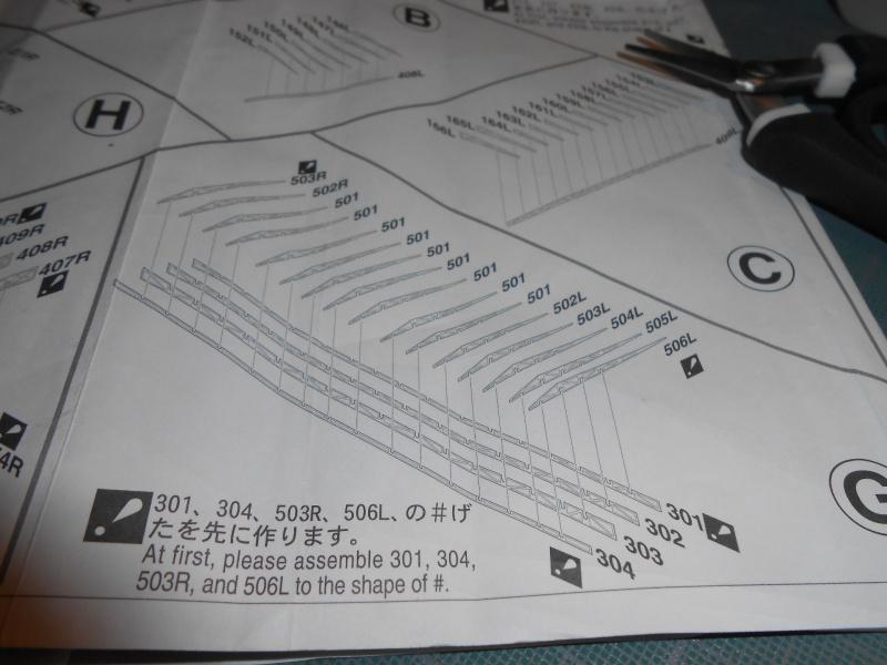 AKAGI 1/700 PE / Pont en bois et autres babioles :-) - Page 5 219859PontPE001