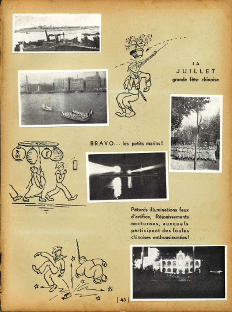PRIMAUGUET (CROISEUR) - Page 2 2276069244