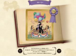 [Tokyo Disney Resort] Le Resort en général - le coin des petites infos 24375213d5