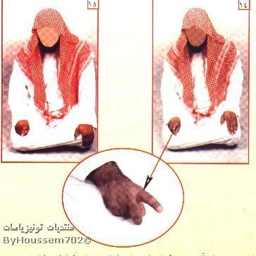 بالصور تعلم كيفية الصلاة الصحيحة ..دعوة مفتوحة للجميع - صفحة 2 2532071514