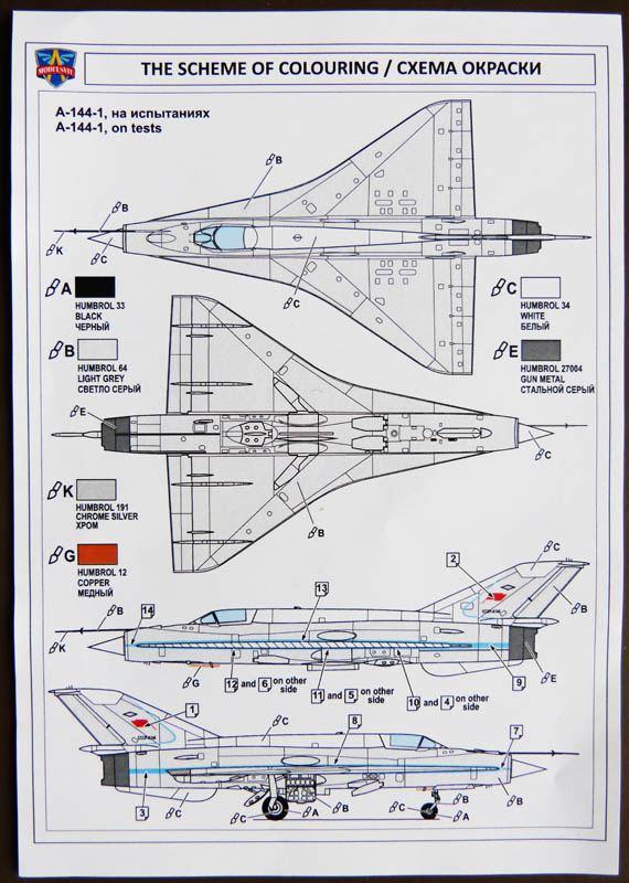 [Russie 2013-14] - Modelsvit - Mig 21 A144 Analog. 282793Analog03