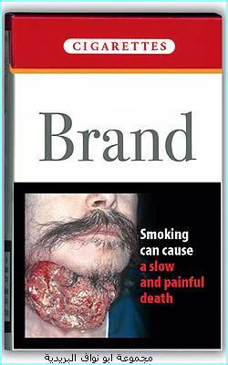 منتدى الاقلاع عن التدخين    forum arrêter de fumer - صفحة 2 28452smoke1