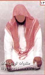 بالصور تعلم كيفية الصلاة الصحيحة ..دعوة مفتوحة للجميع - صفحة 2 30349513