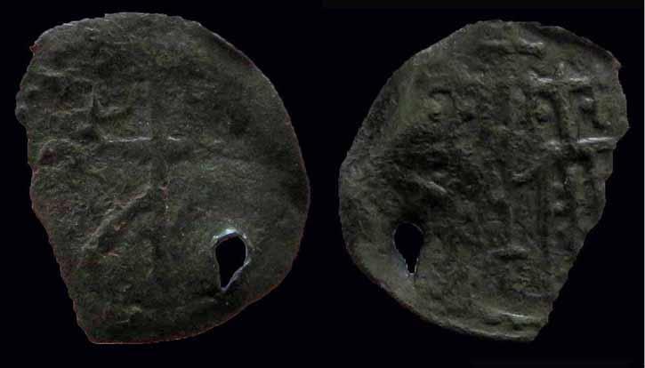 Monnaie Bulgare Ivan Stefan 1330-1331. 317551Sanstitre3