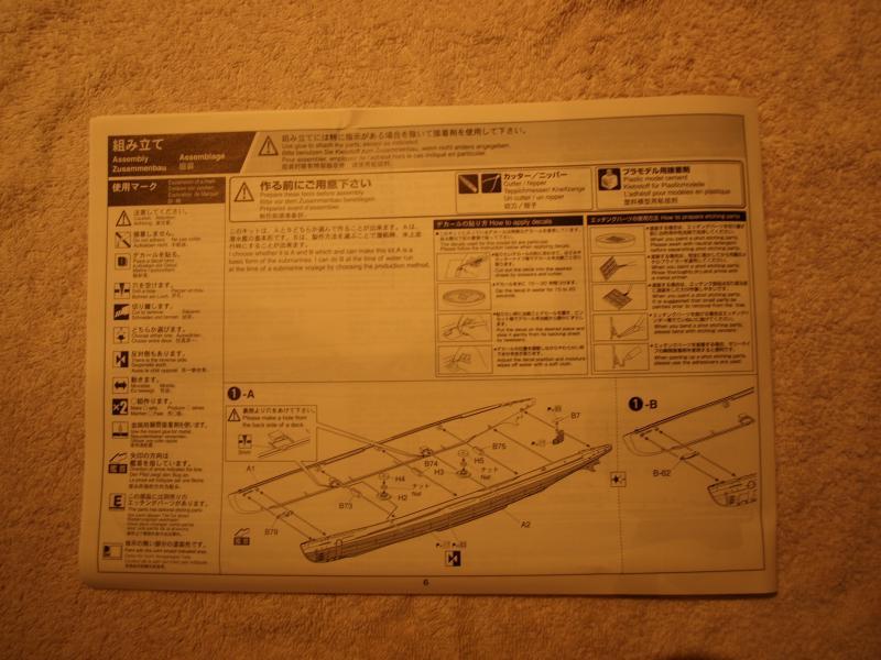 Sous marin I41 japonais  327500P9183311