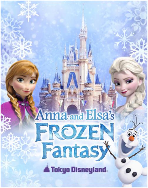 [Tokyo Disney Resort] Le Resort en général - le coin des petites infos 343716FRO1