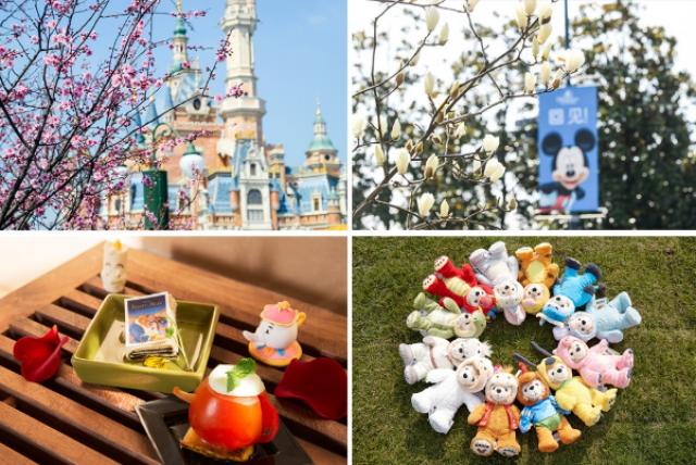 Shanghai Disney Resort en général - le coin des petites infos  - Page 5 355025w406