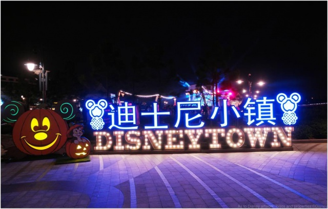 Disneytown [Shanghai Disney Resort - 2016] 375218w176