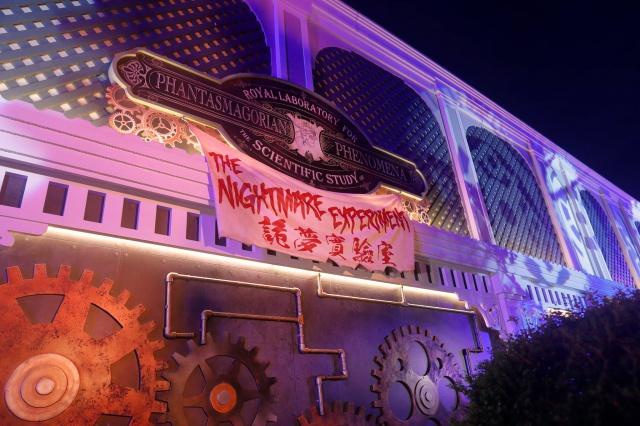 Hong Kong Disneyland Resort en général - le coin des petites infos - Page 7 376920w163