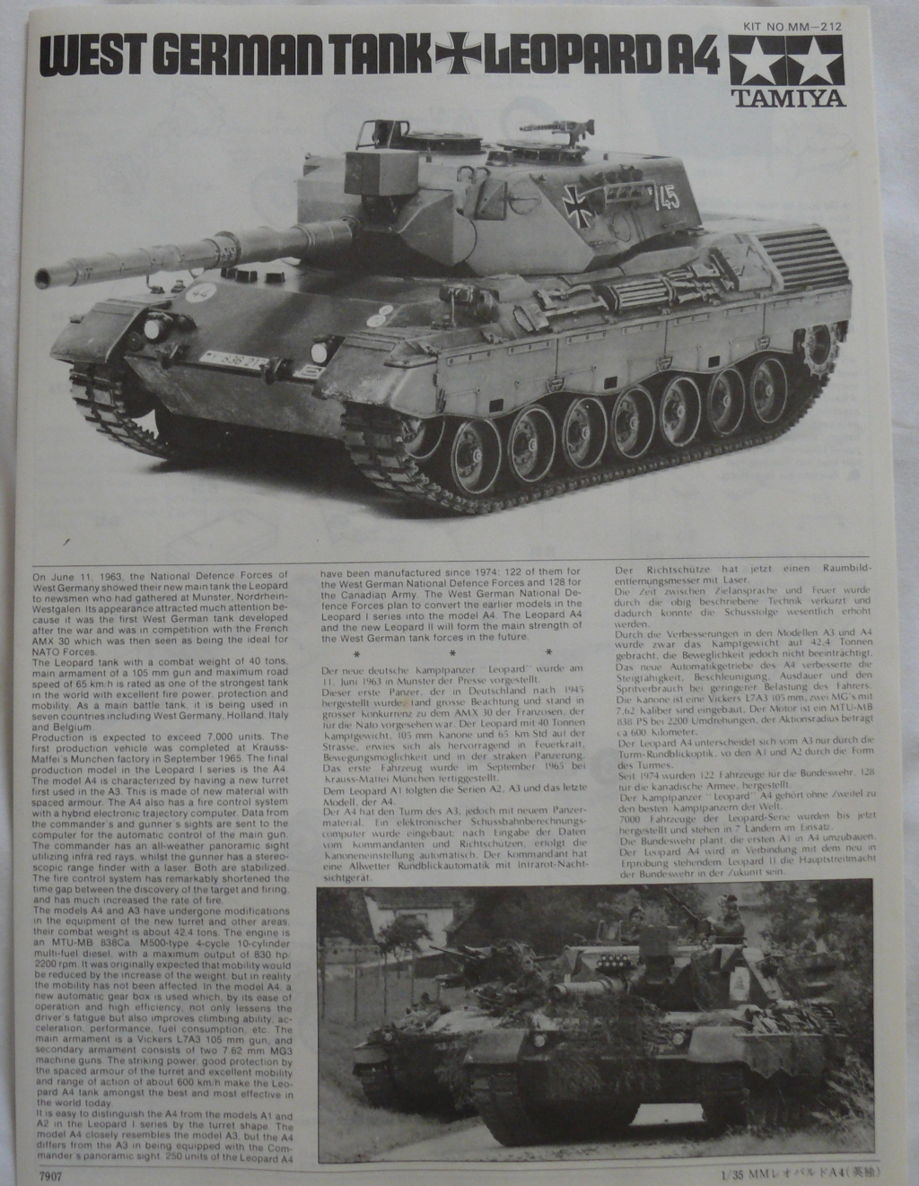 Bundeswher Leopard A4 384805leoparda402