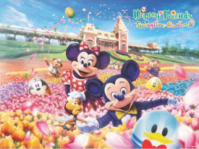 Hong Kong Disneyland Resort en général - le coin des petites infos - Page 11 395920w760