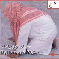 بالصور تعلم كيفية الصلاة الصحيحة ..دعوة مفتوحة للجميع - صفحة 2 4082527c
