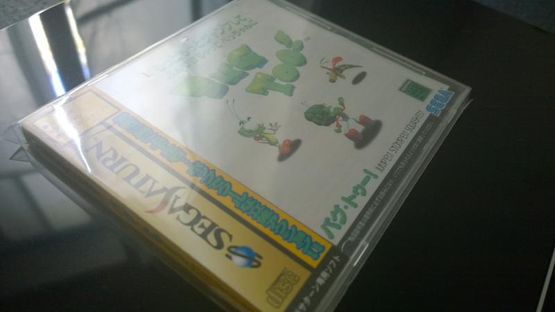 liste et descriptif de jeux saturn jap - Page 3 410660WP20140806175457Pro