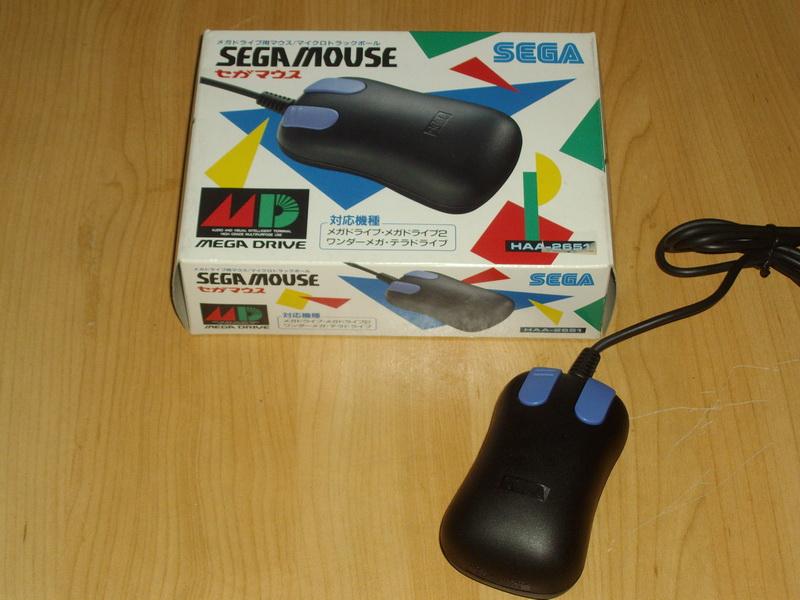 Sega c'est plus fort que toi - Page 2 415095IMGP1448redimensionner