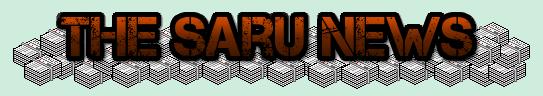 The $aru News - Première édition ! 420990TSN2
