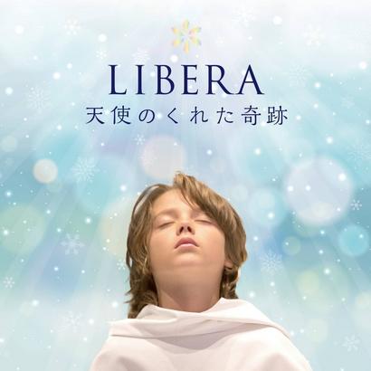 La discographie Libera - Page 2 428525coversmall
