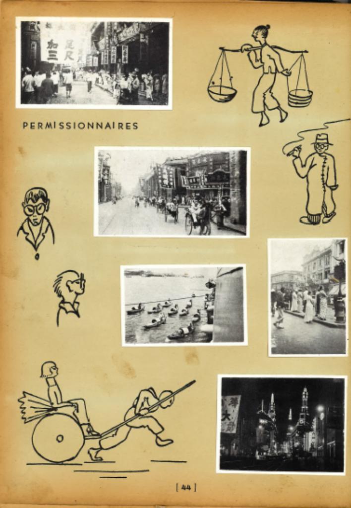 PRIMAUGUET (CROISEUR) - Page 2 4383476645