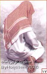 بالصور تعلم كيفية الصلاة الصحيحة ..دعوة مفتوحة للجميع - صفحة 2 44190917