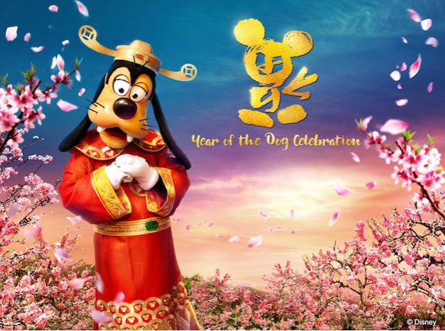 Hong Kong Disneyland Resort en général - le coin des petites infos - Page 11 446470w759