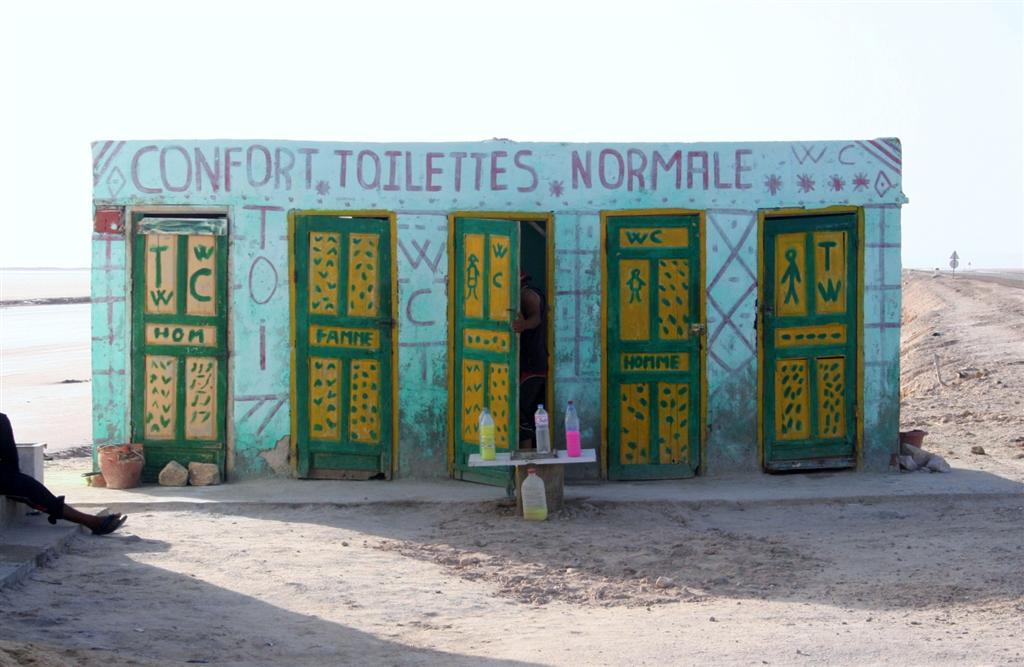 Tunisie par Mérise 2010 45141851Large