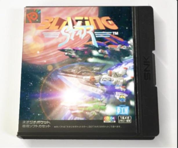 Blazing Star sur Neo Geo Pocket_manipulation d'images 452594ngp2