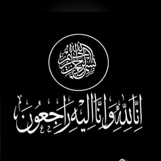 السيد عبدالسميع بوهالي في ذمة الله 456196FBIMG1496964615019