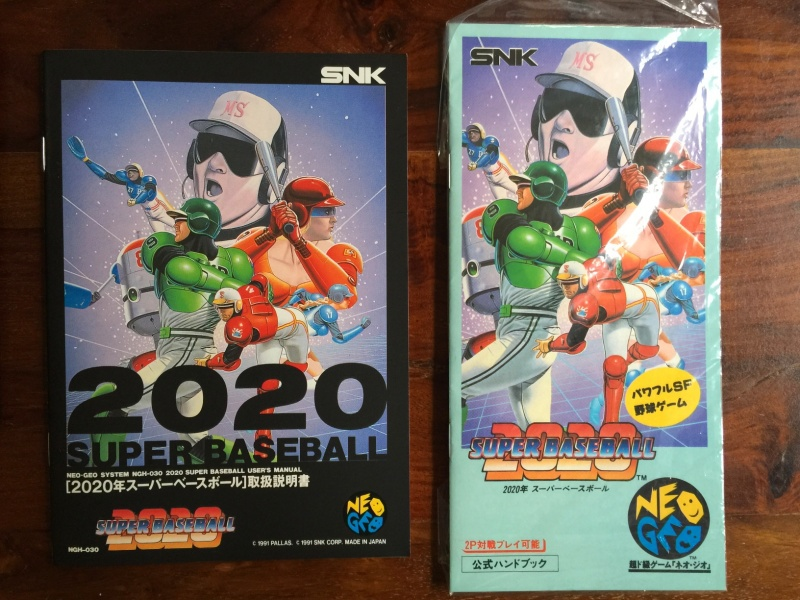 Double notice 2020 baseball AES jap 458798img0516