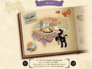 Tokyo Disney Resort en général - le coin des petites infos 46469283d2