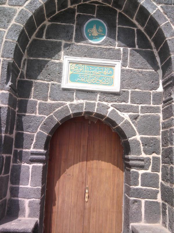 المدينة المنورة : مسجد أبو بكر الصديق 466355Aboubakrmos