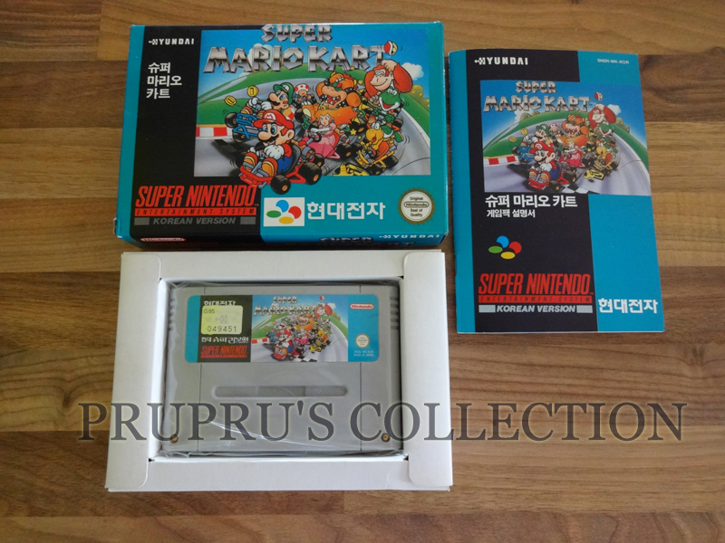 Prupru's Collection : Nouveaux goodies - Super Comboy - Page 2 469670SuperMarioKartKOR